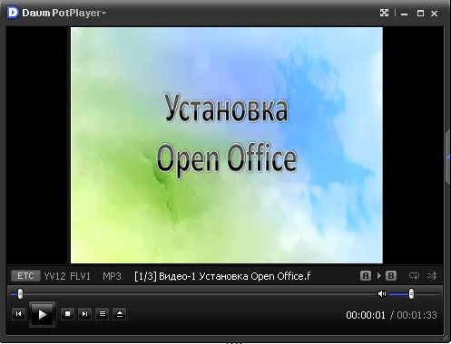 Видео урок № 1. Установка Open Office